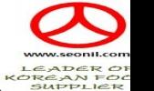 한국식품 수출의 중심 (주)선일아이엔티 입니…