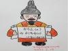 [몰틀알틀]연거푸, 허투루