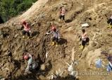 인니 수력발전소 건설 현장 산사태…13명 사망·실종