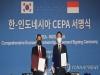 """""""한·인니 CEPA로 개방 확대…철강·車부품 수출 늘 것"""""""
