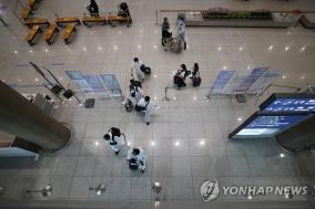 한국, 변이 우려에도 '거리두기 개편·해외접종자 격리면제' 내달 시행