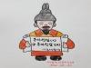 [몰틀알틀]사그라들다, 유리천장