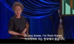 """[신성철] 윤여정표 영어의 교훈 """"외국어 이렇게 하는 거였어!"""""""