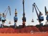 """기니 쿠데타에 알루미늄값 폭등…""""중국, 호주산 수입 늘릴듯"""""""