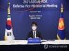 박재민, 아세안 10개국과 국방차관 화상회의…협력 강화 논의