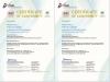 포스코인터, 인도네시아 팜사업 친환경 국제인증 획득