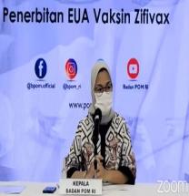 인도네시아, 중국 지피박스 코로나백신 긴급사용 승인