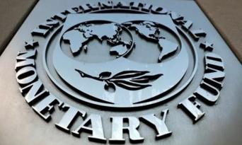 """IMF """"인플레이션 위험 구체화하면 적절히 행동해야"""""""